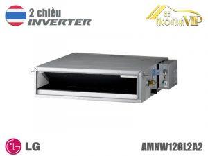 Dàn lạnh điều hòa Multi LG AMNW12GL2A2 12000Btu 2 chiều