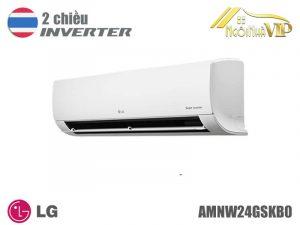 Dàn lạnh điều hòa Multi LG AMNW24GSKB0 24000Btu 2 chiều