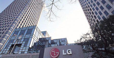 Tập đoàn LG